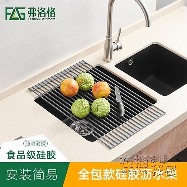 廚房水槽瀝水架實心加厚洗菜盆瀝水籃碗碟架龍頭涼碗架可摺疊硅膠 衣櫥秘密