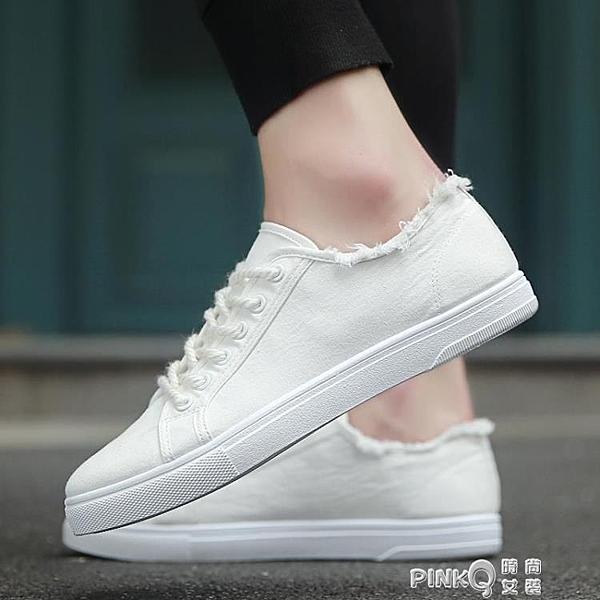 2020春季帆布板鞋夏季潮流百搭白鞋休閒潮鞋新款平板小白布鞋男鞋 (pinkq 時尚女裝)