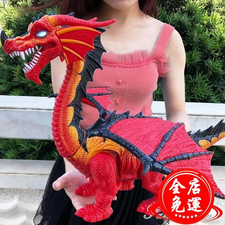 大號遙控恐龍玩具電動會走路下蛋霸王龍仿真動物模型兒童玩具男孩 免運
