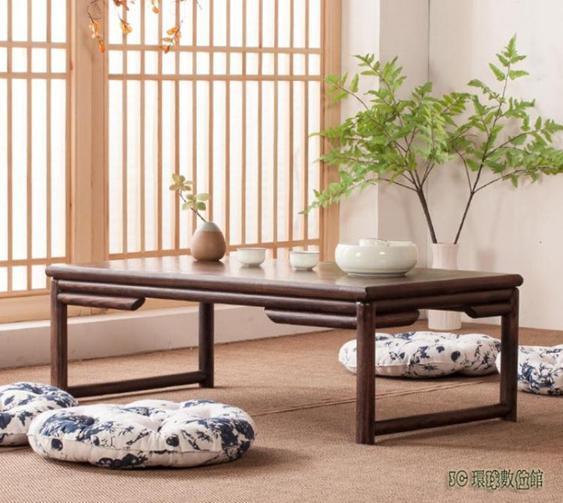 桌子小茶幾日式禪意陽臺飄窗實木踏踏新中式簡約矮桌子坐地wl9756 夏洛特居家名品