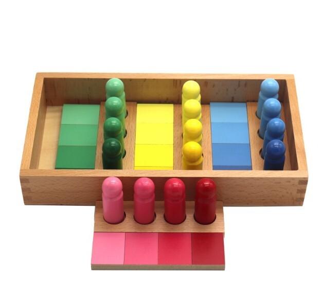 <現貨免等>蒙特梭利3-6感官教具-顏色漸層配對色板共三色系粉藍綠