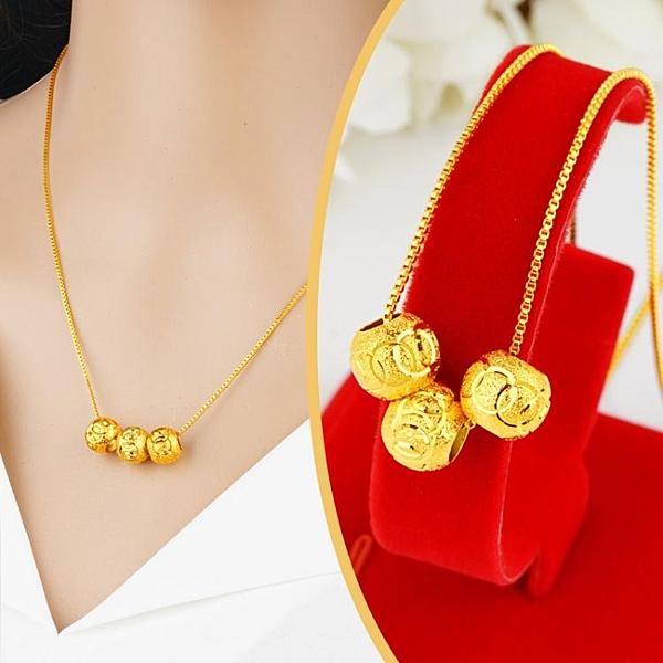 沙金磨砂轉運珠項鏈女仿真黃金項墜盒子鏈吊墜時尚鍍金鎖骨鏈子女
