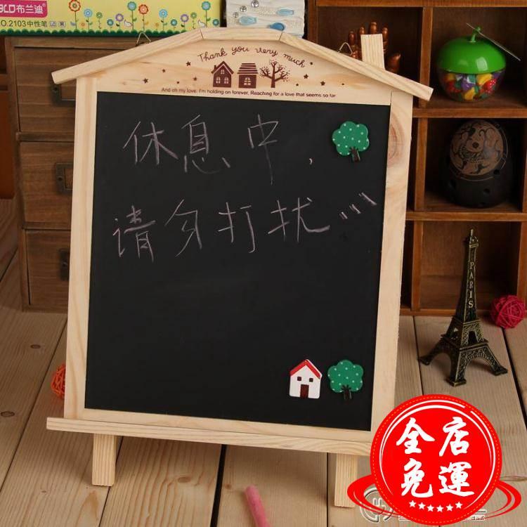 木屋支架式留言板磁性小房子造型黑板可掛兩用創意禮品文具WD 端午節粽子