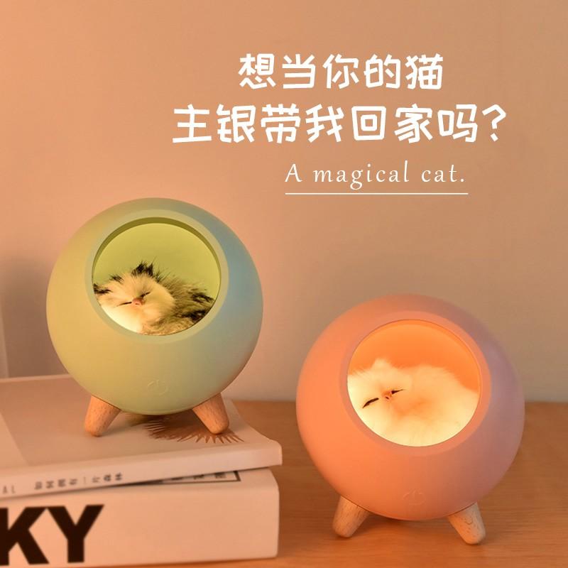 創意小貓小夜燈臥室床頭睡眠少女心ins夢幻兒童禮物可愛睡覺臺燈