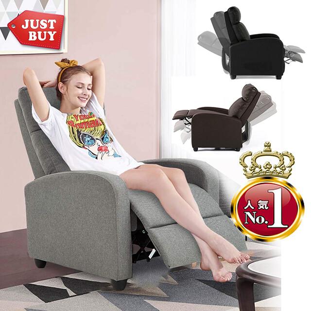 一般地區免運justbuy巴斯克可調式單人沙發躺椅 老人椅 孝親禮首選 ds0012