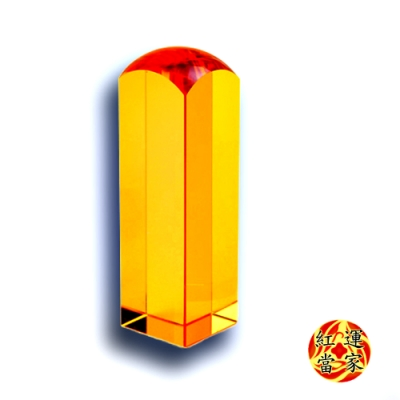 紅運當家 招財開運 黃水晶方形印章印材