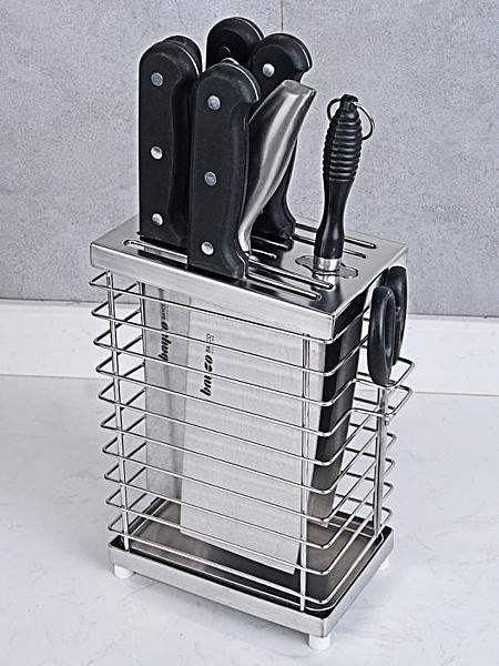 刀架 304不銹鋼刀架廚房置物多功能刀具收納菜刀插刀座瀝水壁掛免打孔 亞斯藍