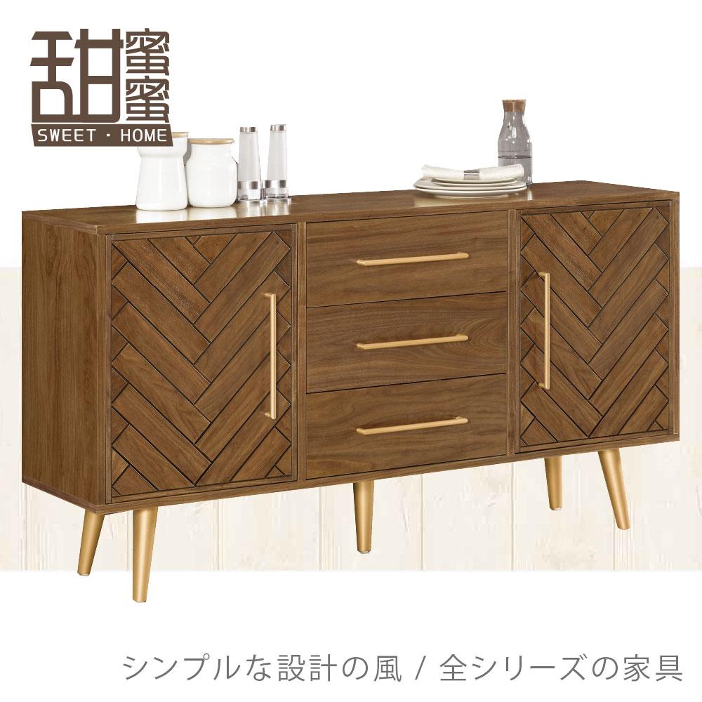 《甜蜜蜜》賽普5尺收納櫃/餐櫃