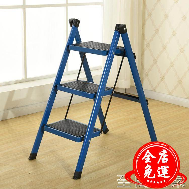 梯子家用摺疊梯凳二三四五步加厚鐵管踏板室內人字梯三步梯小梯子WD 端午節粽子