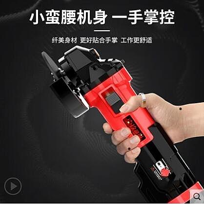 角磨機磨光機多功能萬用手砂輪機切割機小型便攜式拋光打磨磨角機 聖誕節免運