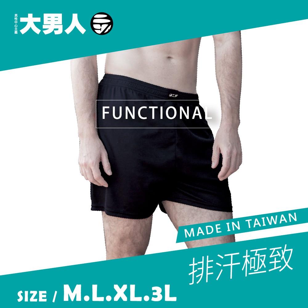 吸濕排汗速乾平口褲-條紋 (340)