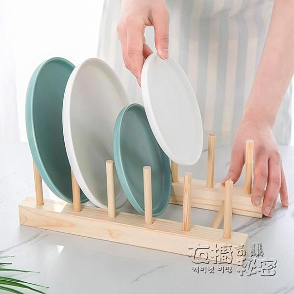 廚房置物架台面碗櫃碗碟收納架用品家用大全多功能桌面鍋架碗架 雙十二全館免運