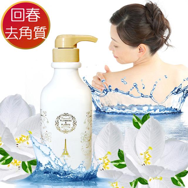 【愛戀花草】山羊奶-白檀香回春滋潤身體去角質 1000MLx3
