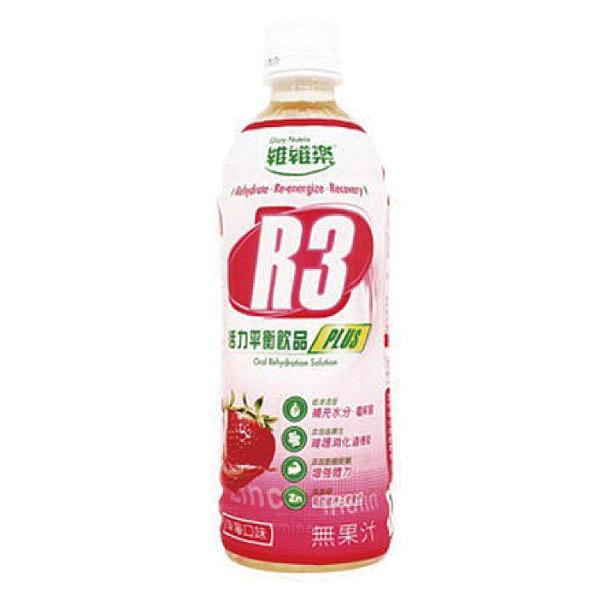 維維樂 R3活力平衡電解水Plus-草莓 (500ml/瓶) 元氣健康館