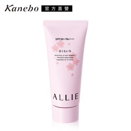 Kanebo 佳麗寶ALLIE燦爛光澤肌UV防曬水凝乳(粉肌櫻香) 60g