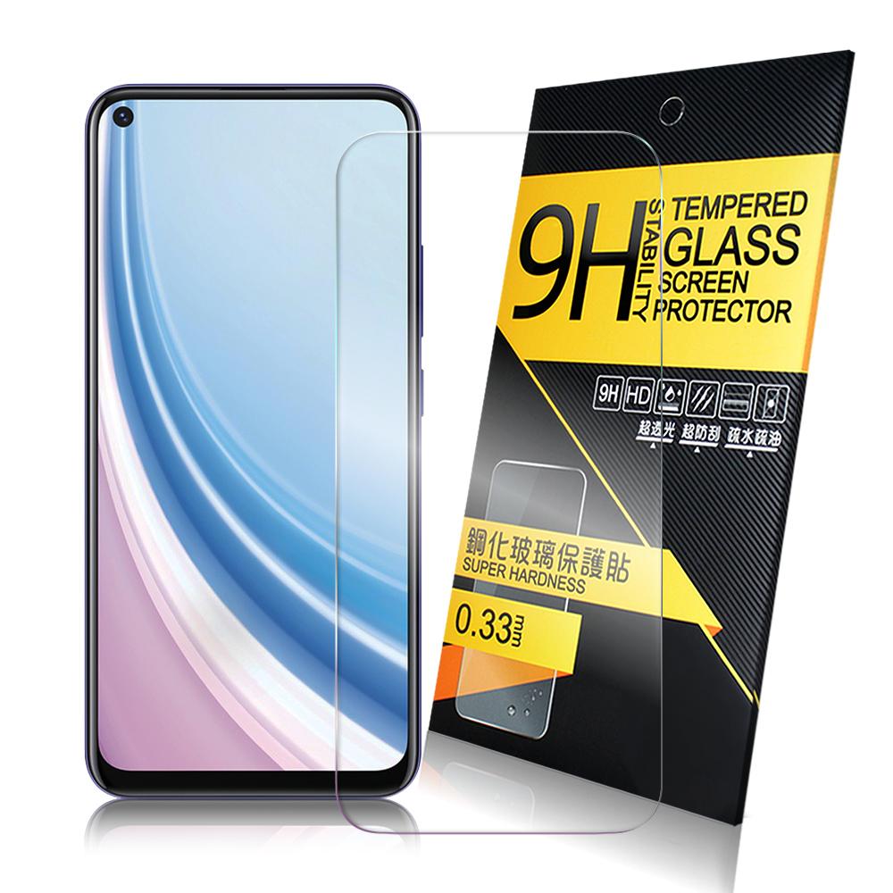NISDA for VIVO Y50 鋼化 9H 0.33mm玻璃螢幕貼-非滿版