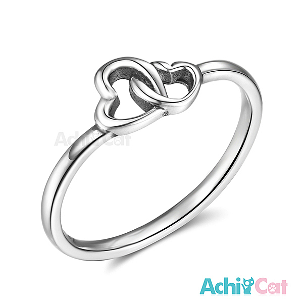 AchiCat純銀戒指推薦刻字品牌 925純女尾戒 純銀飾 心心相印愛心 單個價格AS7006