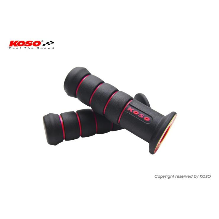 【KOSO】雙色握把-極光(120mm)