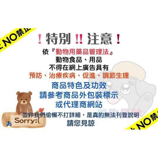 汪喵星球 ** 汪喵太空小零嘴犬貓適用 冷凍乾燥寵物零食 櫻桃鴨胸肉 240g
