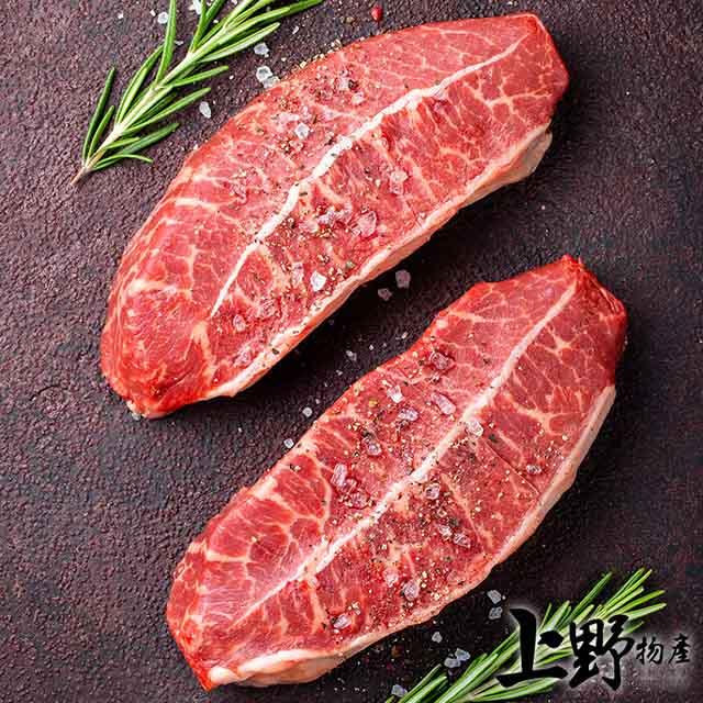 【上野物產】美國進口 安格斯特種牛 板腱 ( 200g±10%/片 ) x5片