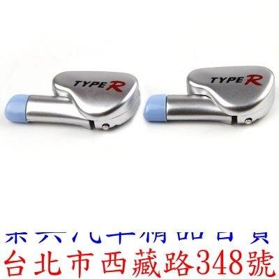 TYPE-R 汽車 雨刷 頂高器 二個裝 黑/銀 (PA-06)