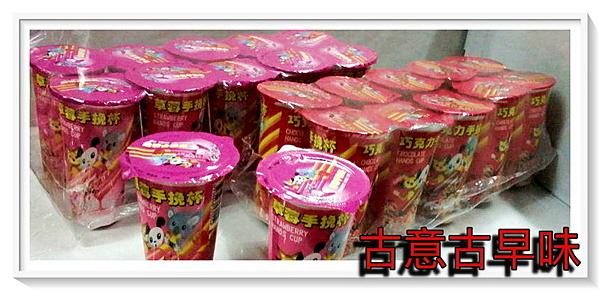 古意古早味 草莓沾棒糖 (10入/盒) 古早味 懷舊零食 童玩 糖果 手挽杯 沾棒 餅乾 沾棒