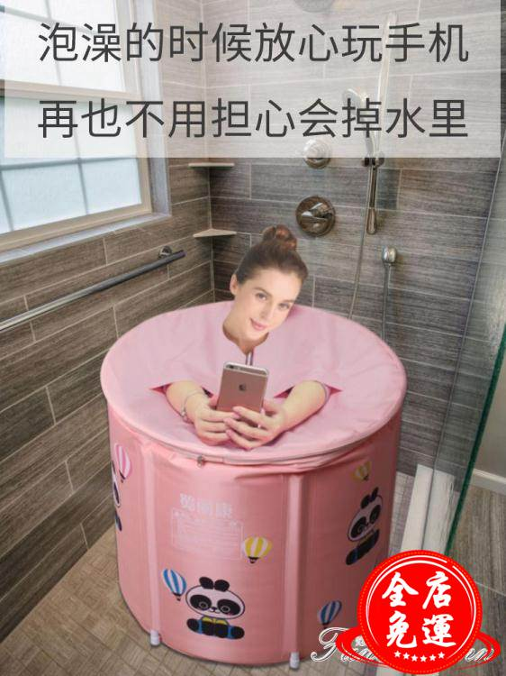 澡盆泡澡桶大人保溫摺疊浴桶全身加厚汗蒸泡澡兩用成人洗澡桶家用 端午節粽子