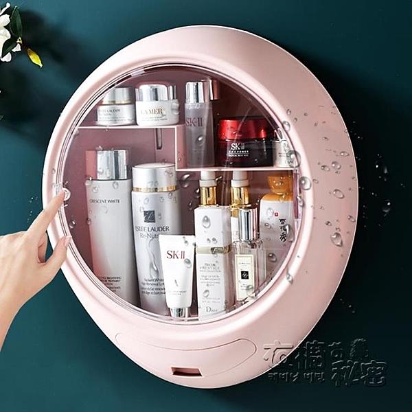 網紅壁掛式化妝品收納盒家用防塵大容量掛牆上免打孔護膚品置物架 雙十二全館免運