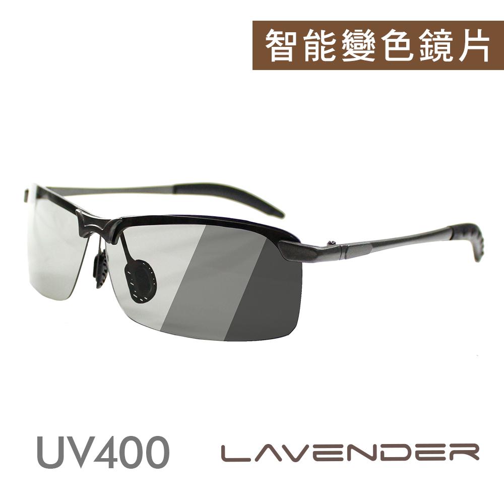 Lavender-智能感光變色偏光太陽眼鏡-休閒款-槍色(附精美鏡盒&拭鏡袋)