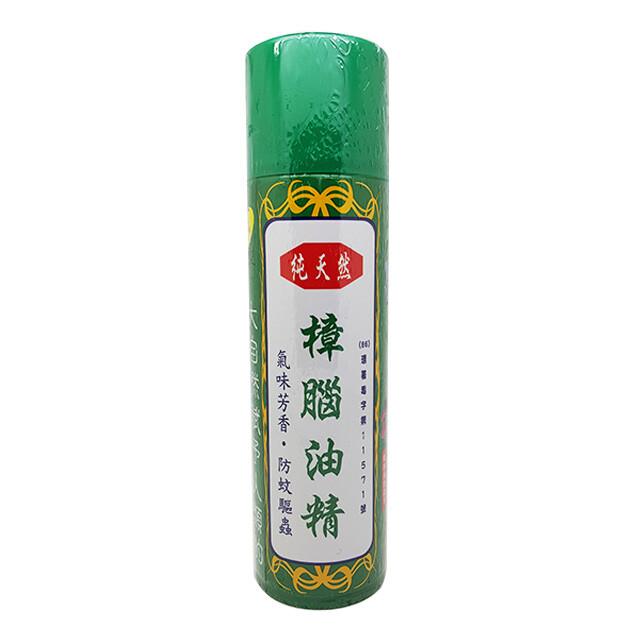 純天然 樟腦油精 防蚊驅蟲 氣味不嗆鼻 噴霧式 持久型
