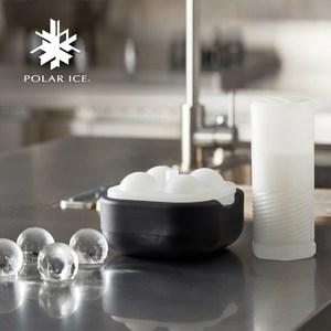 【POLAR ICE】極地冰球 2.0 珍藏組