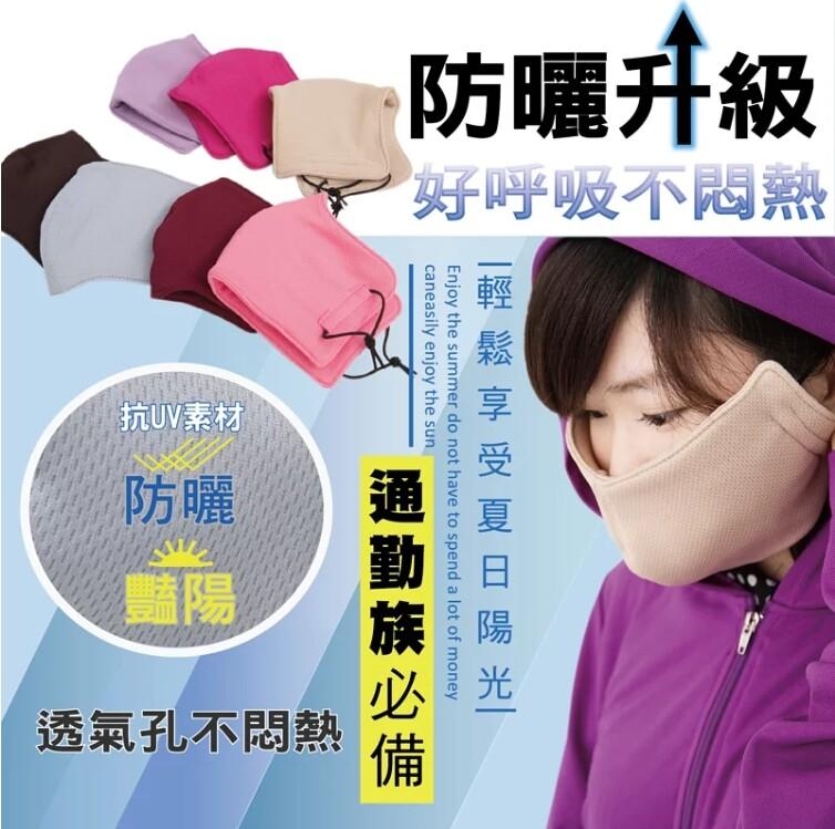防空汙紫爆機能吸排抗大尖口罩台灣製(抗uv達98%)排汗佳/親膚性/防霧霾(多色)