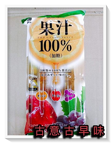 古意古早味 光武果汁棒 (綜合口味/10支裝) 懷舊零食 綜合果汁味冰棒 柳橙果汁棒 日本冰棒