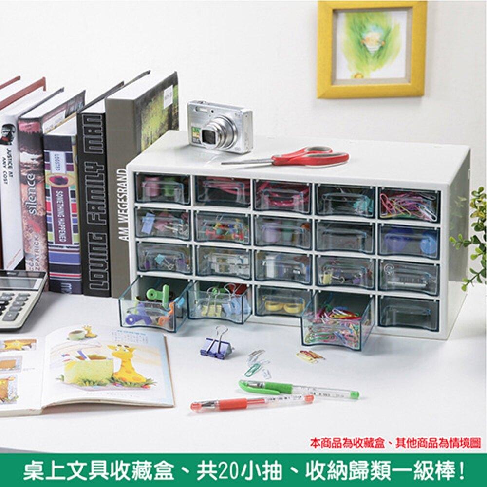 小田密20格小物收納盒2入組