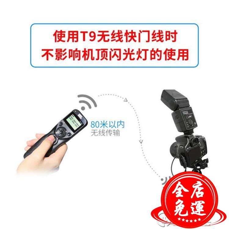 快門線EOS R 6D2 5D4 80D 5D3 70D 6D2 60D 7D2 800D 750D 760D 1D3 5D2單眼相機遙控器延時攝影 端午節粽子