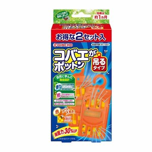 日本金鳥KINCHO果蠅誘捕吊掛(2個入)強效型x1盒