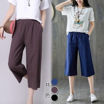 【韓國K.W.】(預購) 時尚潮流寛版褲