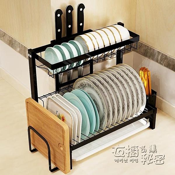黑色不銹鋼廚房置物架台面瀝水架刀板架晾放碗架碗筷碗碟收納架子 雙十二全館免運