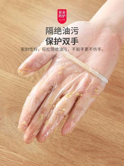 【免運】一次性手套 一次性家用薄膜手套橡膠乳膠專用消毒無菌手術用 快速出貨  喜迎新春 全館8.5折起