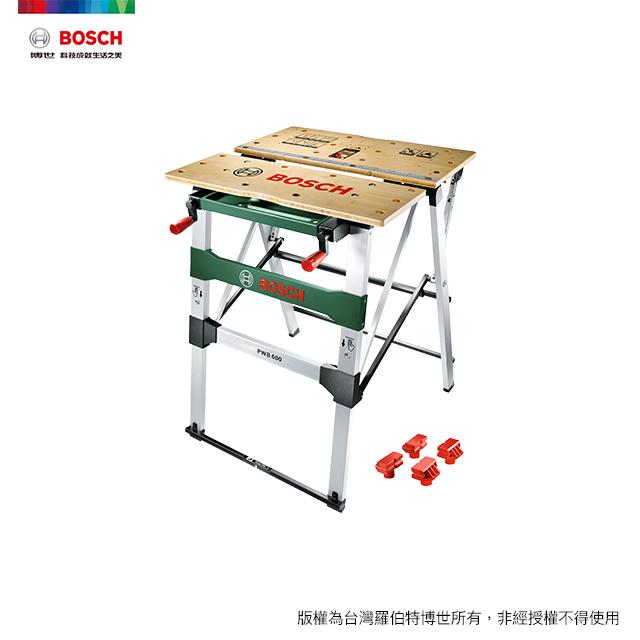 BOSCH 摺疊式多功能工作檯 PWB 600
