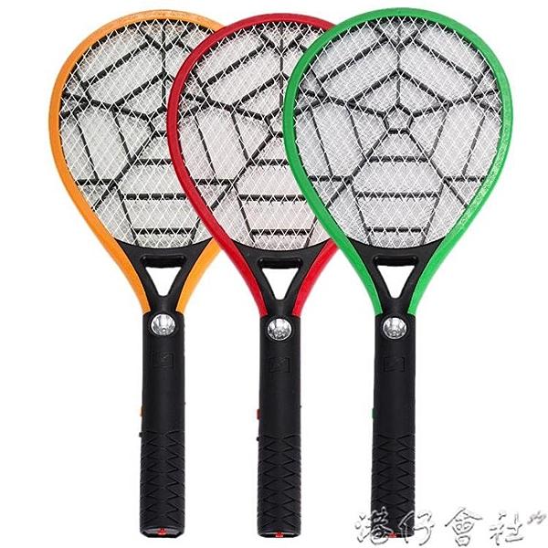 電蚊拍可充電式LED燈大號網面家用蒼蠅拍電池滅蚊拍電蚊子拍 港仔會社