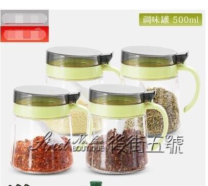 廚房用品玻璃放鹽味精罐子單個家用北歐調味調料盒套裝收納瓶組合