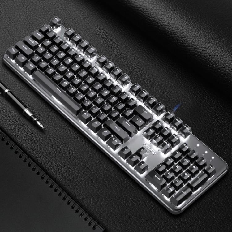 真機械鍵盤鼠標套裝青軸黑軸紅軸茶軸游戲臺式電腦筆記本電競有線
