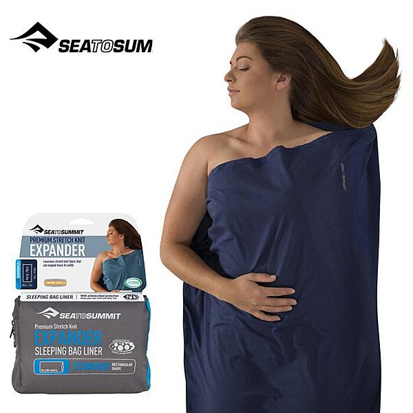 [SEA TO SUMMIT] 彈性棉睡袋內套 (兩色內選) (STSAEXPSTD)