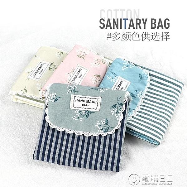 可愛衛生巾收納包女大容量月事包m巾便攜袋子裝放姨媽巾的小包包