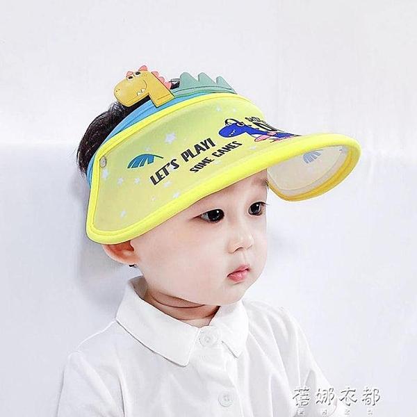 新款夏季遮陽帽防曬帽男女兒童大帽檐寶寶薄款全館免運【免運快出】