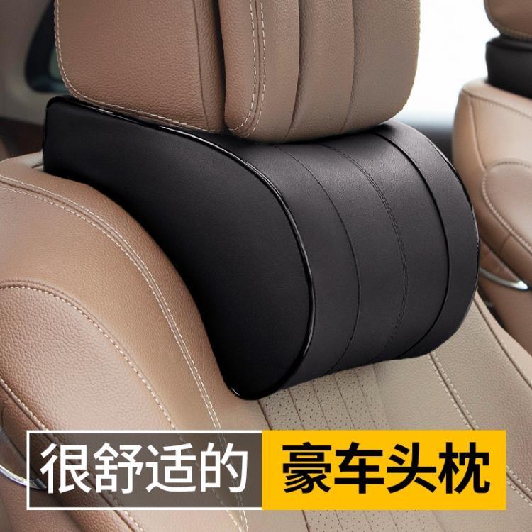 汽車頭枕護頸枕車用靠枕記憶棉內飾用品腰靠套裝車載座椅頸椎枕頭