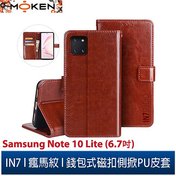 【默肯國際】IN7 瘋馬紋Samsung Note 10 Lite (6.7吋)錢包式磁扣側掀PU皮套 吊飾孔 手機皮套