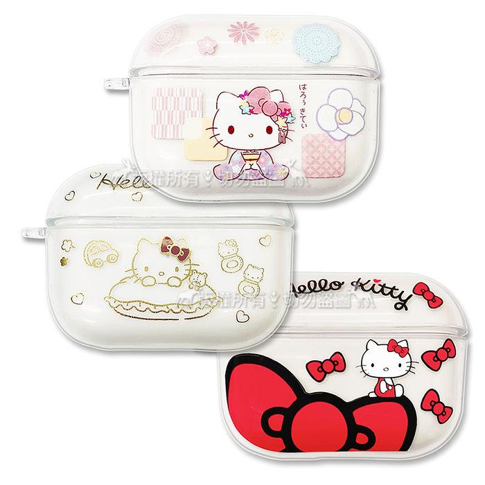 正版授權 Hello Kitty凱蒂貓 AirPods Pro TPU透明彩繪耳機盒保護套和服