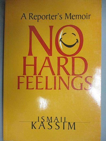 【書寶二手書T6/政治_EQO】No Hard Feelings_Ismail Kassim